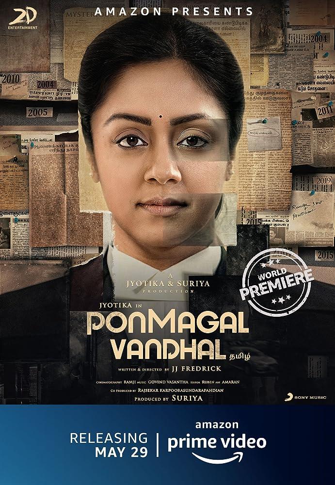 Jyotika in Ponmagal Vandhal (2020)