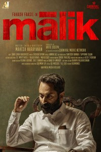 Malik (2021)  [Hindi (VoiceOver) & Malay] 1080p 720p & 480p