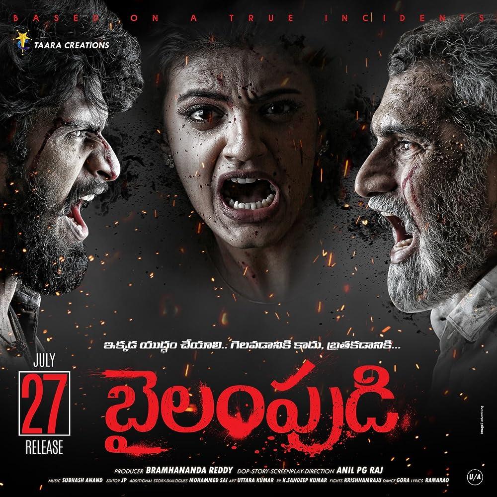 Bailampudi (2019) Telugu 720p HDRip 1.3GB ESubs