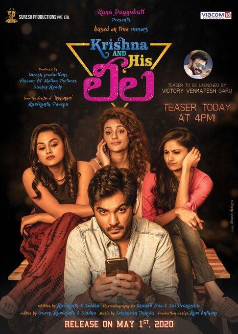 Sidhu Jonnalagadda, Seerat Kapoor, Shalini Vadnikatti, and Shraddha Srinath in Krishna and His Leela (2020)