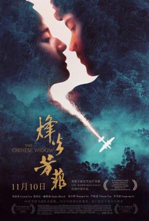 A Viúva Chinesa Legendado Online