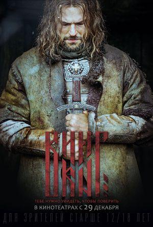 Viking Legendado Online