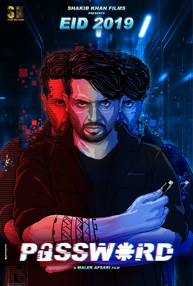 Password (2019) Bengali WEB-DL - 480P | 720P | 1080P - x264 - 350MB | 1GB | 3.9GB - Download & Watch Online Movie Poster - mlsbd