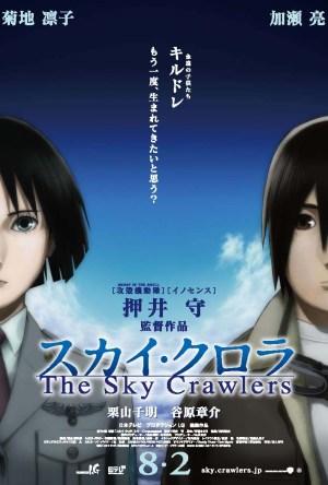 The Sky Crawlers – Eternamente Dublado Online