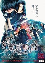 Free Download & streaming Tôkyô gûru Movies BluRay 480p 720p 1080p Subtitle Indonesia