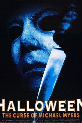 Halloween 6: A Última Vingança Dublado Online
