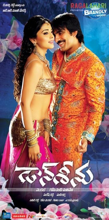 Download Don Seenu (2010) UNCUT Hindi Dubbed Full Movie 480p [600MB]   720p [1.4GB]