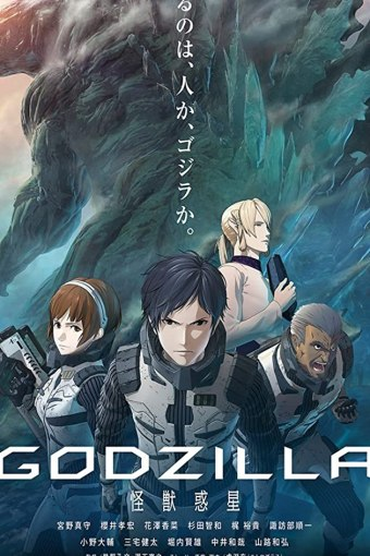 Godzilla: Planeta dos Monstros Dublado Online