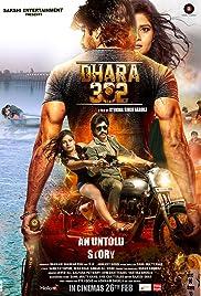 Download Dhara 302