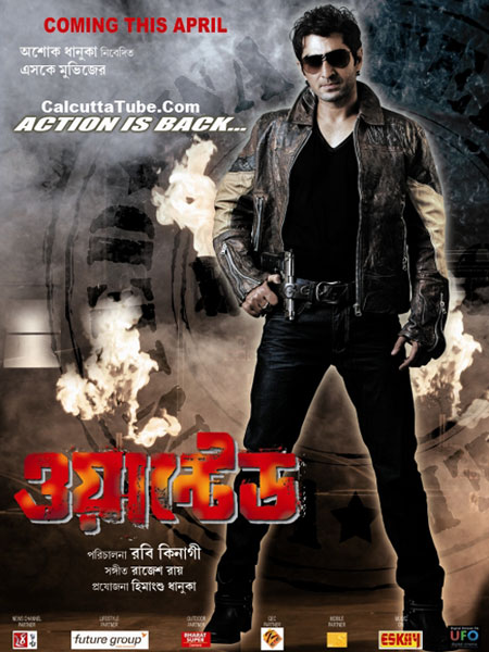 Wanted 2020 Bengali Movie 720p BluRay 700MB Download