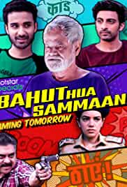 Bahut Hua Sammaan (2020) Hindi  HDRip ESubs Full Bollywood Movie