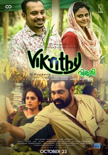 Vikruthi (2019) -