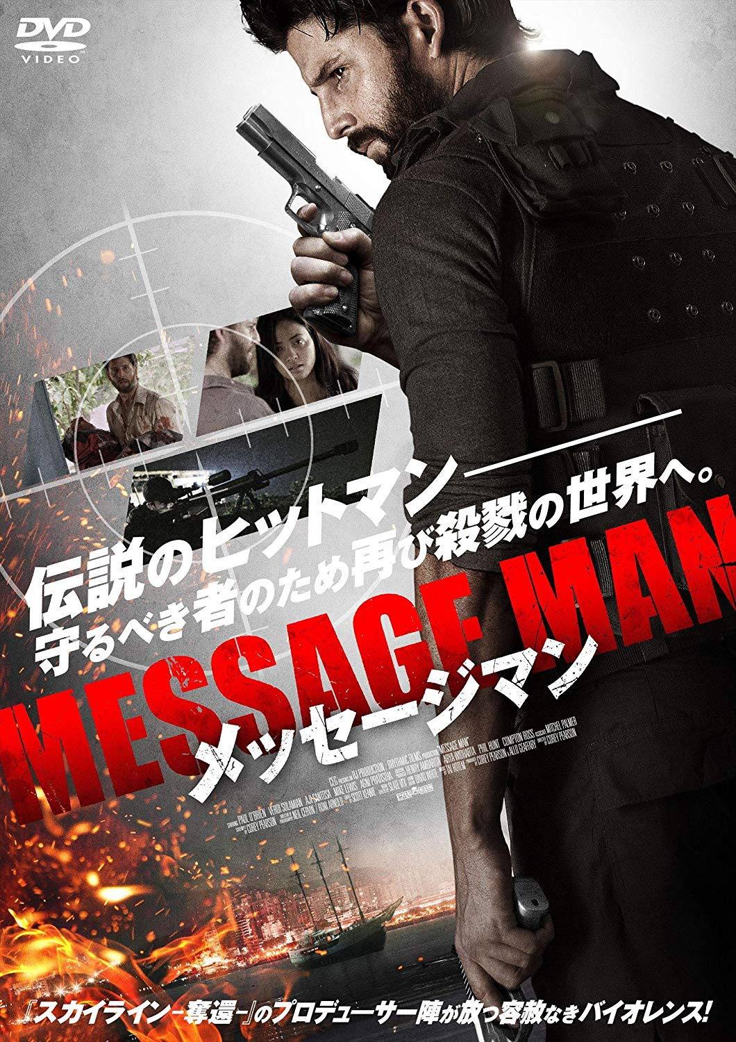 Message Man (2020) Bengali Dubbed Full Movie 720p HDRip 700MB Download