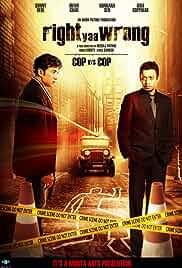 Right Yaaa Wrong (2010) Hindi 720p Full Bollywood Movie [650MB]