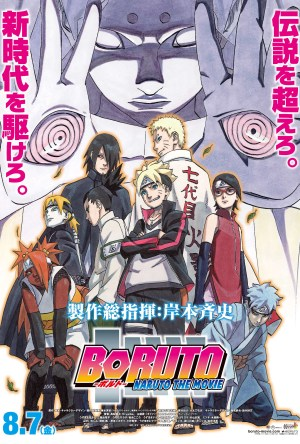 Boruto: Naruto the Movie Legendado Online