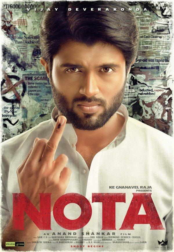 Nota (2018) - IMDb