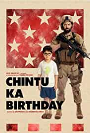 Download Chintu Ka Birthday
