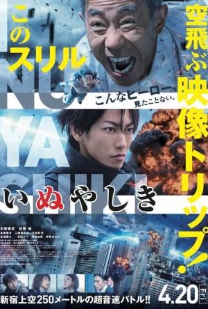Inuyashiki Legendado Online