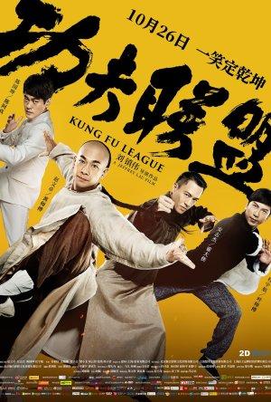 Liga do Kung Fu Legendado Online