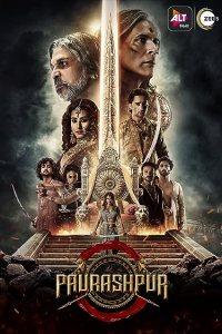 [18+] Paurashpur (Season 1) Hindi WEB-DL 1080p 720p 480p