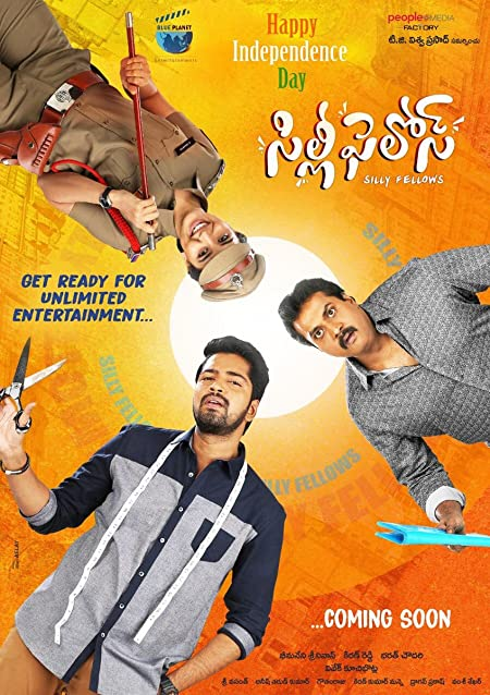 Silly Fellows (2018) Dual Audio HD-Rip - 480P | 720P - x264 - 400MB | 1.3GB - Download & Watch Online  Movie Poster - mlsbd