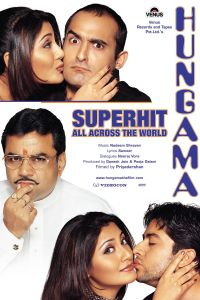 Hungama (2003) Hindi Movie 480p 720p [Revisit – Must Watch Movie]
