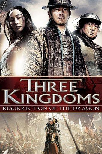 Os Três Guerreiros – A Ressurreição do Dragão Dublado Online