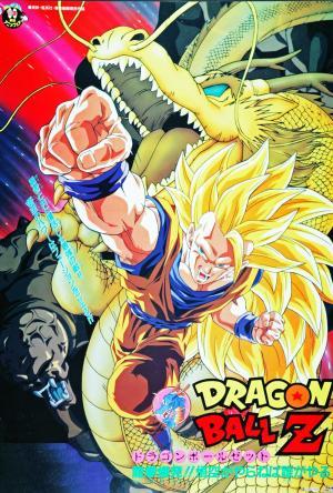 Dragon Ball Z: O Ataque do Dragão Dublado Online