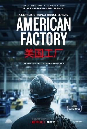 Indústria Americana Dublado Online