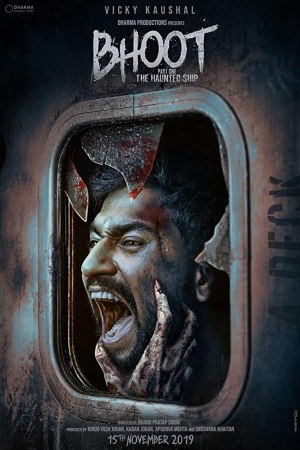 Upcoming Bollywood Movie Bhoot: Part One - The Haunted Ship First Look Poster New