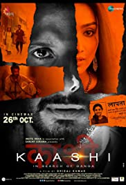 Download Kaashi in Search of Ganga