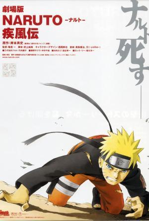 Naruto Shippuden: O Filme Legendado Online