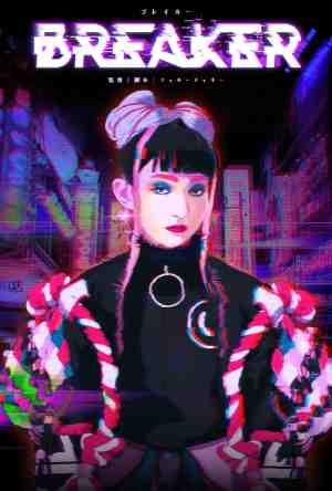 Infrator: Um Curta-Metragem Cyberpunk Legendado Online