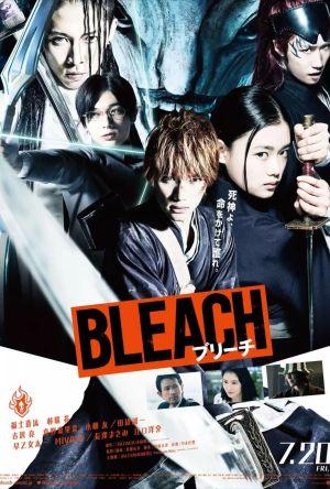 Bleach Dublado Online