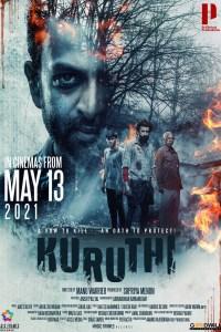 Kuruthi 2021 Malayalam – 480p 720p – [ English Subs ] – FilmyGod