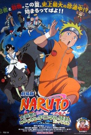 Naruto 3: A Revolta dos Animais da Lua Crescente! Legendado Online