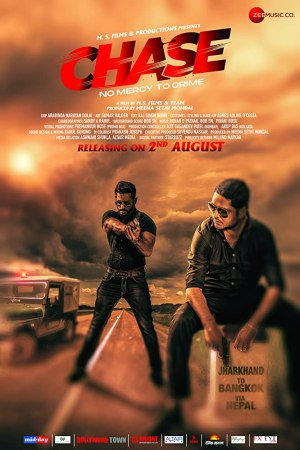Upcoming Bollywood Movie Chase No Mercy To Crime First Look Poster New
