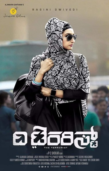 Download The Terrorist 2020 Hindi ORG Dual Audio 1080p UNCUT HDRip 2.2GB