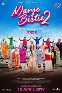 Manje Bistre 2 (2019) Punjabi WEB-DL 720p & 480p x264 | Full Movie