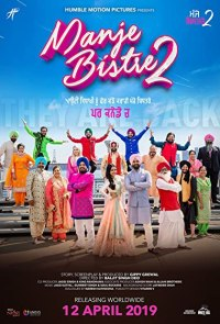 Manje Bistre 2 (2019) Punjabi WEB-DL 720p & 480p x264 | Full Movie