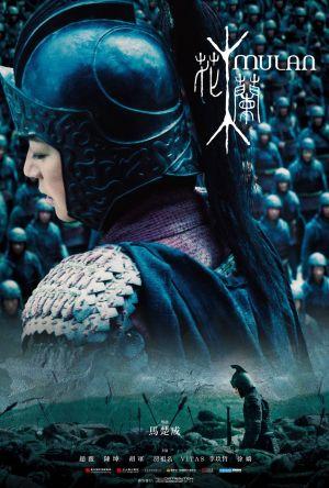 Mulan 2009 Legendado Online