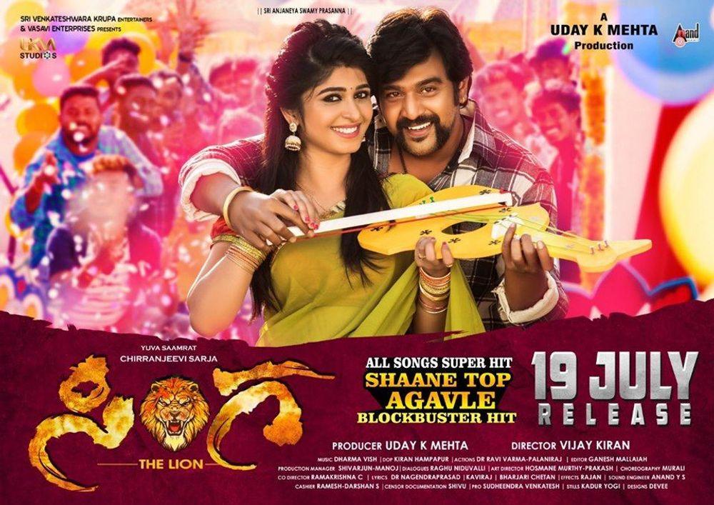 Singa (2019) Dual Audio HD-Rip - 480P   720P - x264 - 450MB   1.4GB - Download & Watch Online Movie Poster - mlsbd