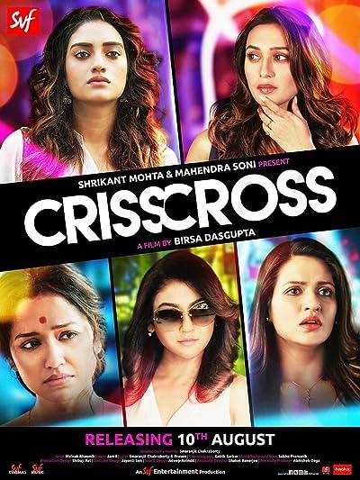Crisscross MLSBD.CO - MOVIE LINK STORE BD