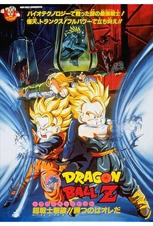 Dragon Ball Z: O Combate Final, Bio-Broly Dublado Online