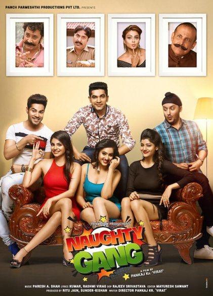 Download Naughty Gang 2019 Hindi Movie 1080p HDRip 1.8GB