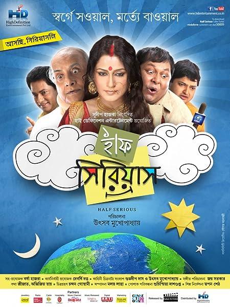 Half Serious (2013) Bengali WEB-DL - 480P   720P - x264 - 350MB   1.1GB - Download & Watch Online  Movie Poster - mlsbd