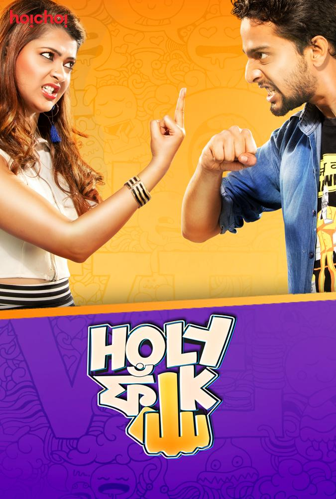 Holy Faak (2020) Bengali Web Series 720p HDRip 950MB Download