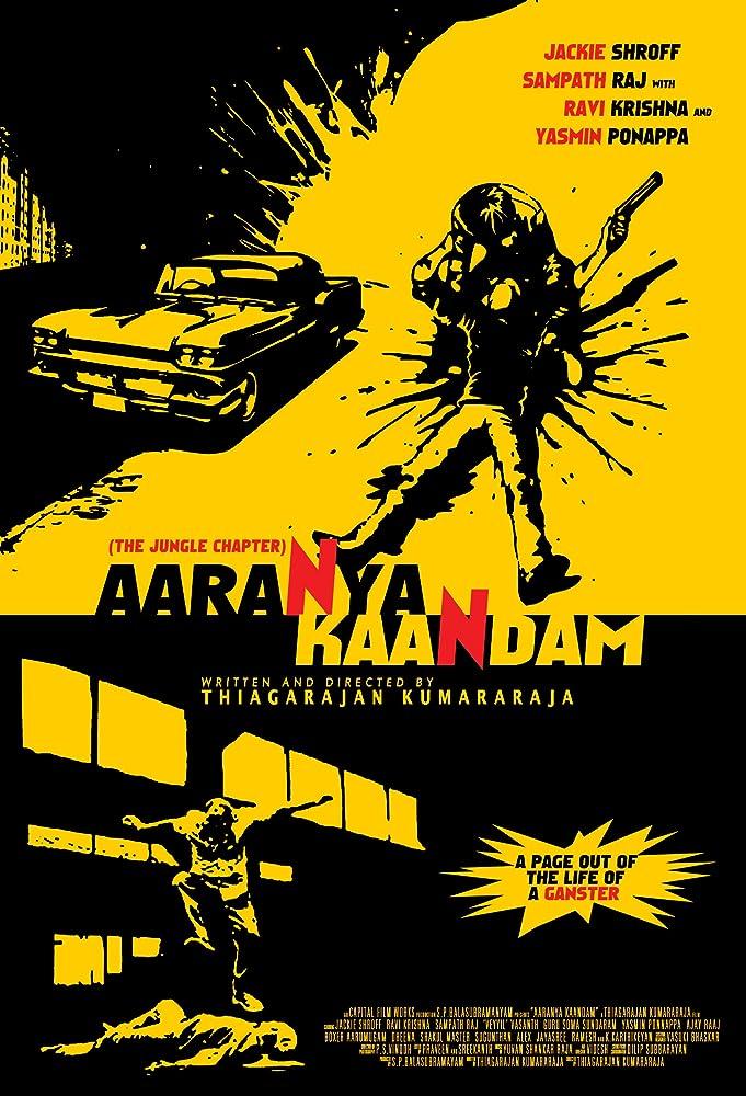 Episode 27: Aaranya Kaandam