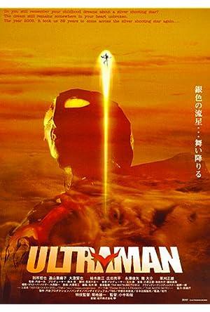 Ultraman The Next – O Filme Dublado Online