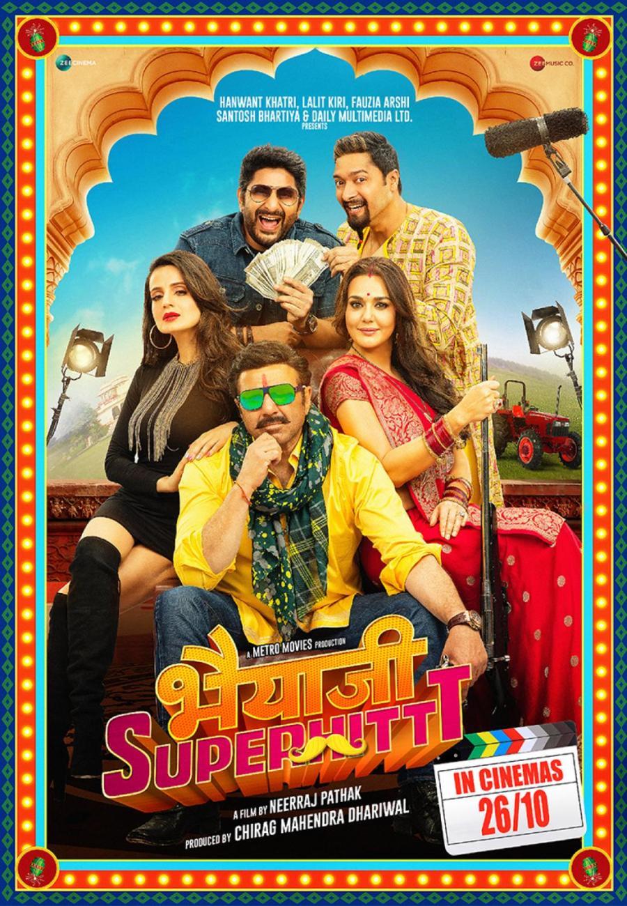Bhaiaji Superhit 2018 Imdb